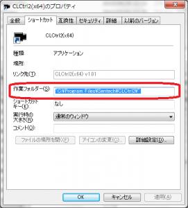 CLCtrl2_Property