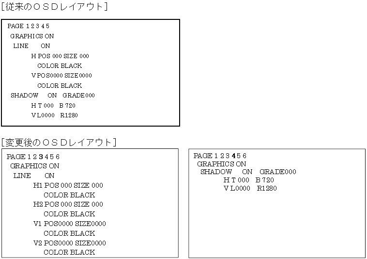 13V012-2_図抜粋